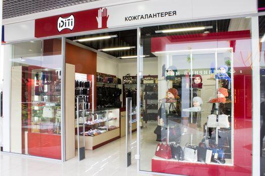 Магазины сумок и кожгалантереи в Иркутске адреса